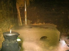 Ugandan Stove Project
